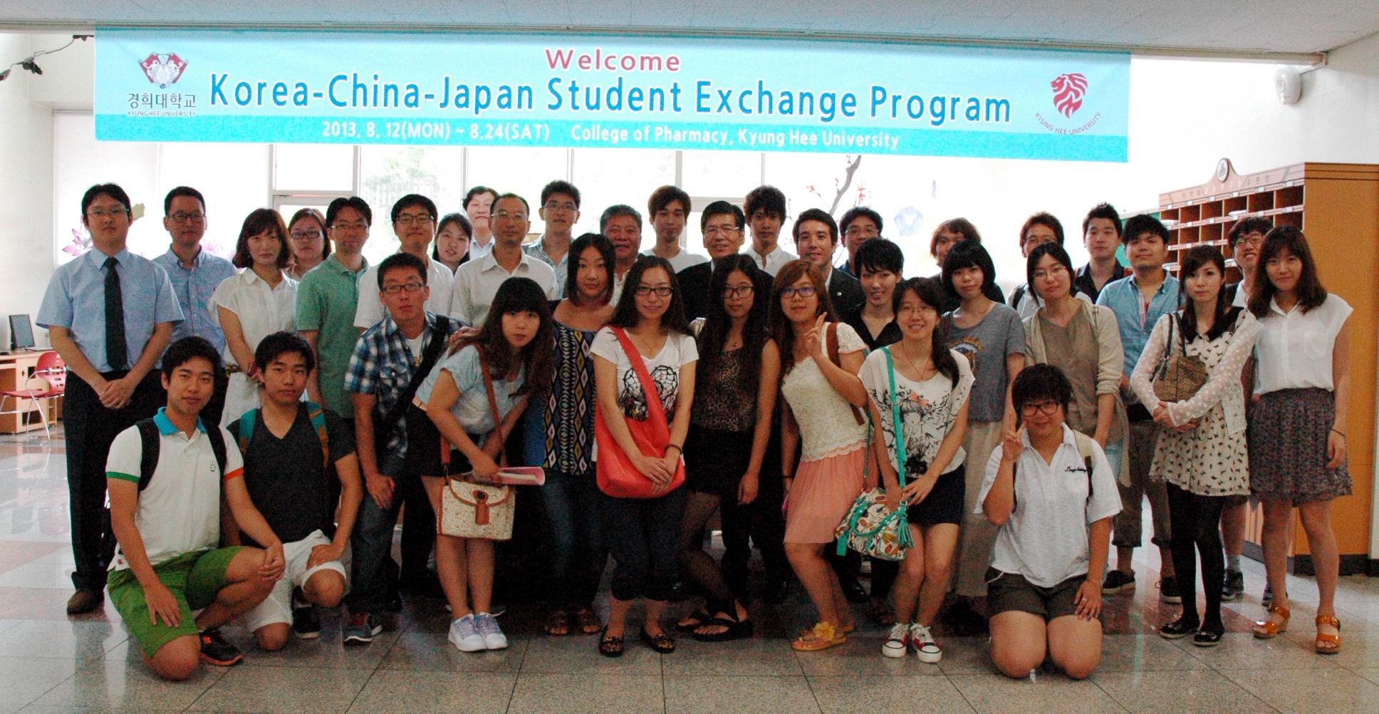 Đại học Hokuriku tổ chức chuyến đi cho sinh viên ngành khoa học dược phẩm tới Hàn Quốc và Trung Quốc